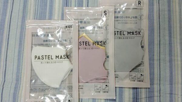 イオンのパステルマスク・サイズ感・比較・口コミ