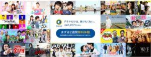 半沢直樹2動画7話を無料視聴する方法!dailymotionや9tsuで見れない?