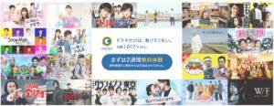 半沢直樹2動画8話パンドラや9tsuは見れない?フルで無料視聴する方法を紹介!