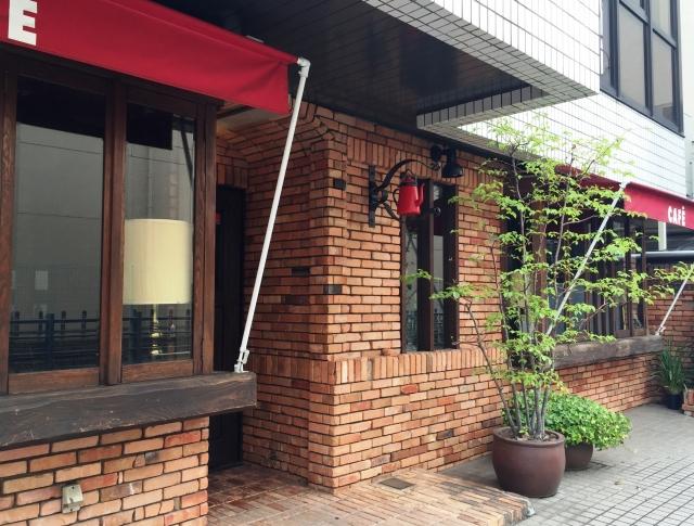 GoToEat兵庫県の食事券購入方法どこで買える?予約方法や使える店