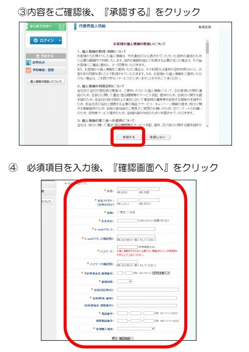 GoToEat兵庫県の食事券どこで買える?予約方法や使えるお店いつまで